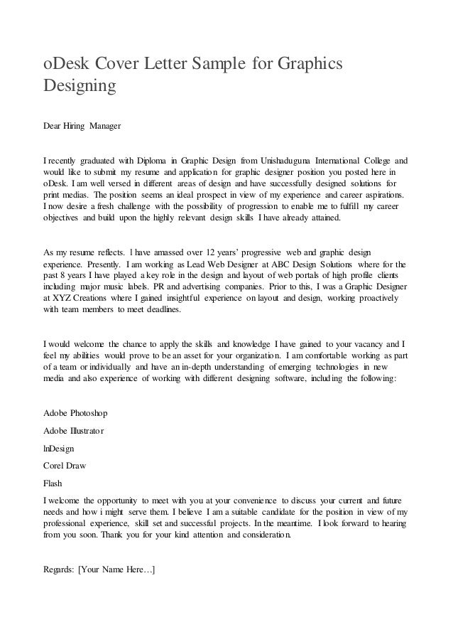 dear hiring manager cover letter sample