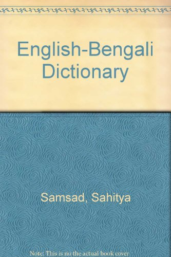 dictionary search english to bengali