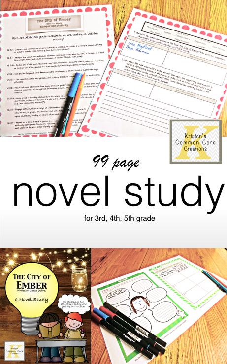 city of ember novel study pdf