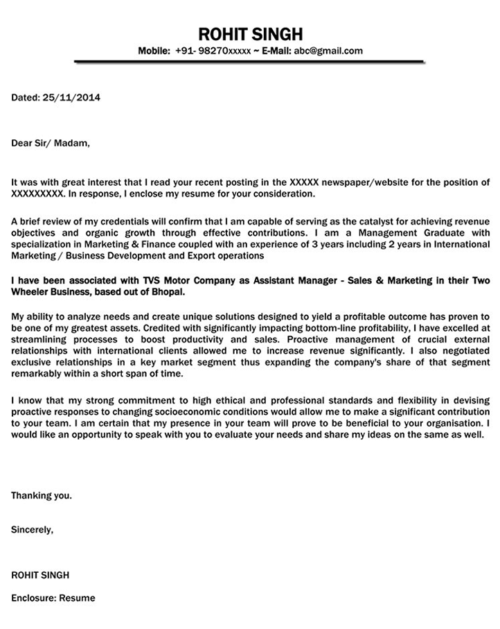 banking operations cover letter sample