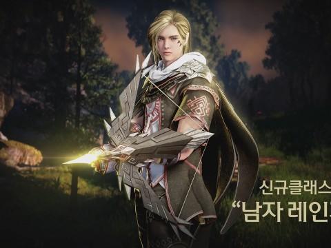 bdo ranger leveling guide